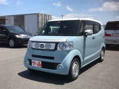 N−BOXスラッシュG・ターボLパッケージ ナビ TV 軽自動車