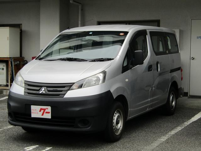 デリカバン(三菱)DX 中古車画像