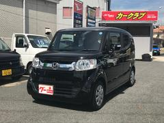 N−BOXスラッシュG・ターボAパッケージ ナビ TV 軽自動車 ETC DVD