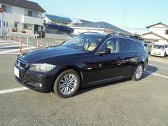 BMW325iツーリング ハイラインパッケージ プッシュスタート