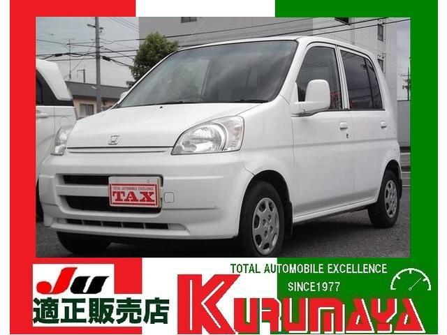 ホンダ メヌエット 3AT 社外CDオーディオ MD 軽自動車