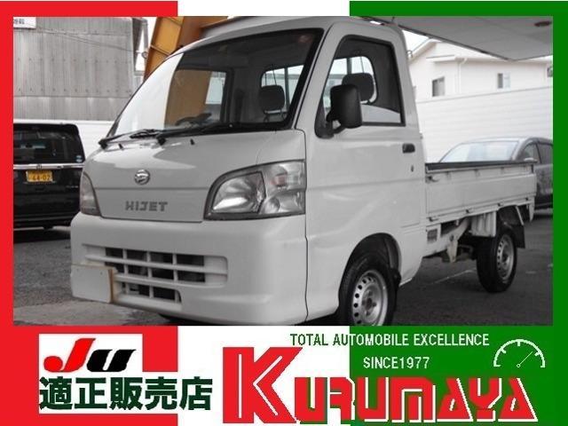 ダイハツ スペシャル エアコン 5MT 軽トラック ホワイト