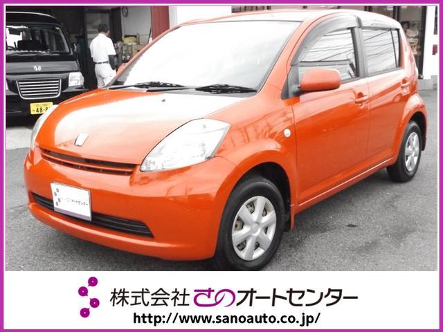 「トヨタ」「パッソ」「コンパクトカー」「岡山県」の中古車