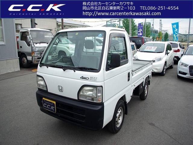 ホンダ アクティトラック SDX エアコン・CDデッキ・ETC・デッキライト・5MT・4WD・3方開