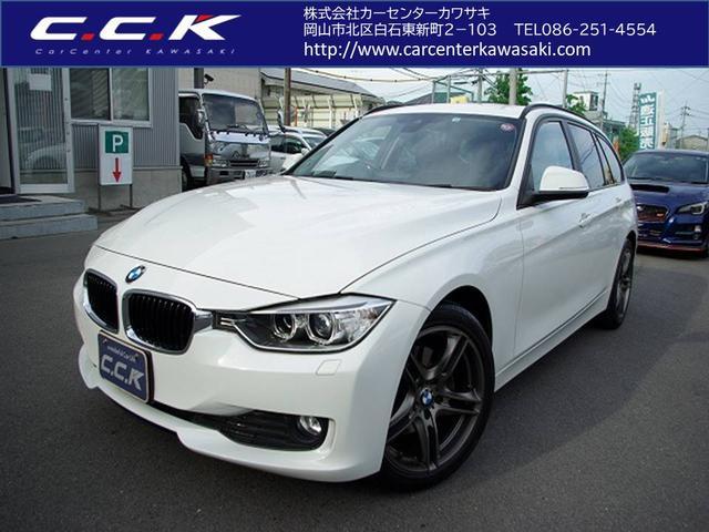 BMW 3シリーズ 320dツーリング ディーゼルターボ フル装備・ABS・純正ナビ・CD・DVD再生・Bluetooth・ミュージックサーバー・バックカメラ・ETC・HIDライト・フォグ・オートライト・スマートキー・プッシュスタート・アイドリングストップ