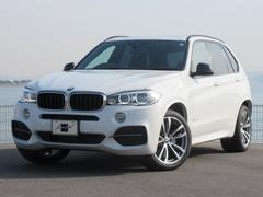 BMW X5xDrive 35d Mスポーツ サンルーフ 黒革シート