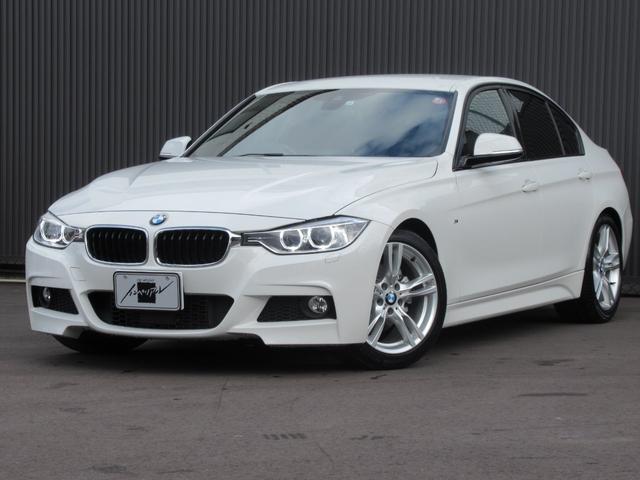 BMW 320dブルーパフォーマンス Mスポーツ 純正ナビ Dゼル車