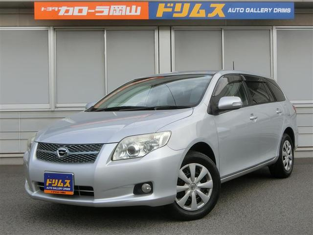 トヨタ X スペシャルエディション 全国対応保証付き HID CD