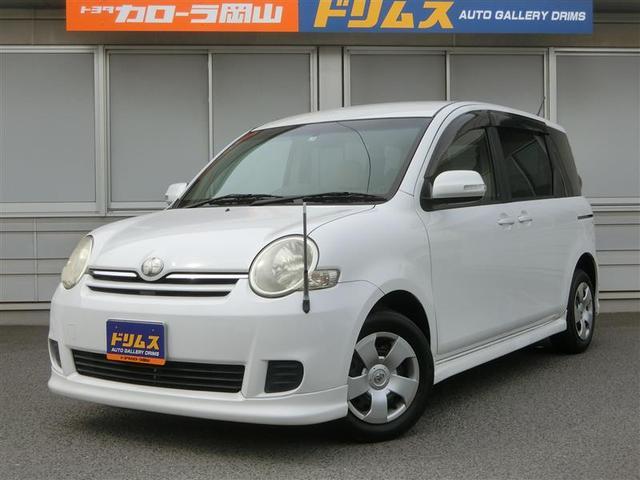 トヨタ X 全国対応保証付き 3列シート キーレスエントリー ABS