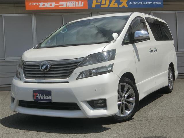 トヨタ 2.4Z プラチナセレクションII G 全国対応保証付き