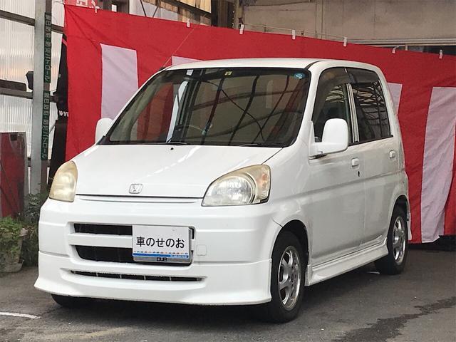 ホンダ G 軽自動車 タフタホワイト AT AC AW 4名乗り