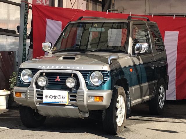 三菱 アニバーサリーリミテッド-V 4WDターボ フォグ 純正AW