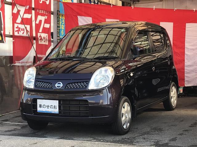 日産 E ショコラティエ 盗難防止システム スマートキー 電動格納ミラー オートエアコン オートライト 平成21年式