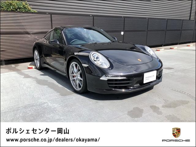 ポルシェ 911カレラS MY2013 スポーツエキゾースト
