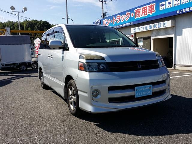 トヨタ Z  8人乗り  フル装備