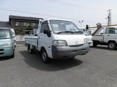ボンゴトラックDX低床リアWタイヤフル装備1トン