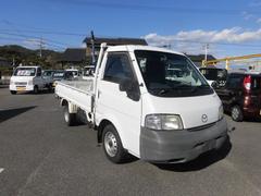 ボンゴトラックワイドローDXL−H切り替え式4WD2200ーD1トン積み