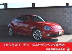 VW ザ・ビートルデザインレザーパッケージ HDDナビフルセグ