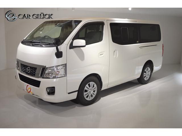 「日産」「NV350キャラバン」「その他」「岡山県」の中古車