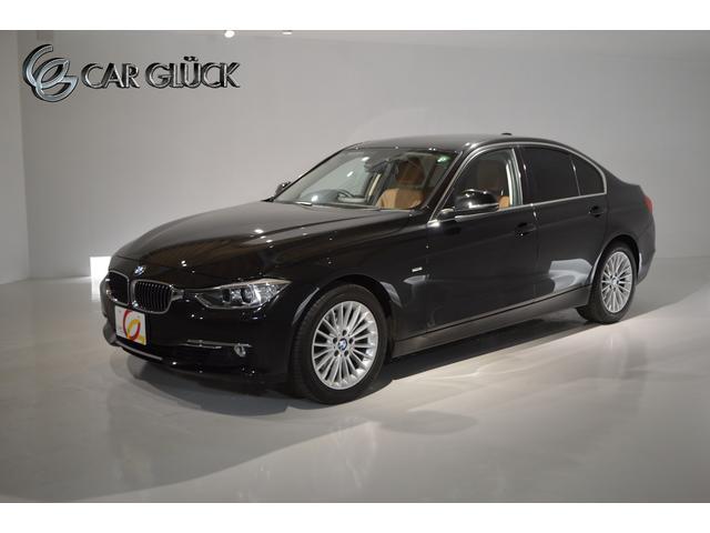 BMW 320iラグジュアリー ブラウンレザーシート ヒーター コンフォートアクセス 純正ナビ バックモニター フルセグTVチューナー キセノンライト パークディスタンス ETC 記録簿