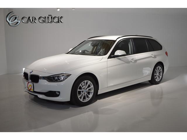 BMW 320dツーリング ドライビングアシスト コンフォートアクセス 純正ナビ バックモニター パワーバックドア キセノンライト 純正16AW クルーズコントロール ETC 記録簿