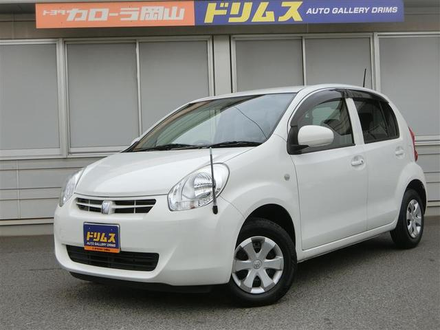 トヨタ 1.0 X クツロギ 全国対応保証