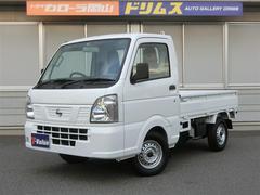 クリッパートラック2WD DX 全国対応保証
