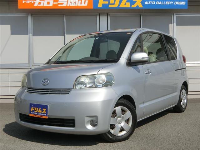 トヨタ 150r 全国対応保証付き キーレスエントリー ABS CD