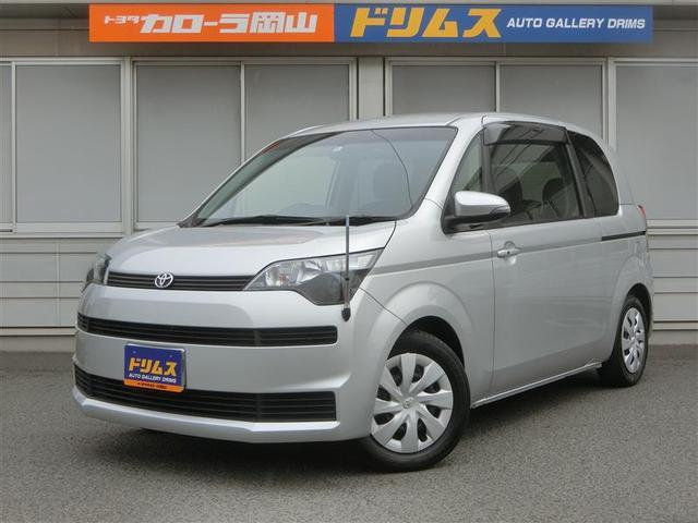 トヨタ G 全国対応保証付き メモリーナビ ワンセグ スマートキ-