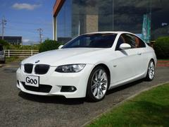 BMW335i Mスポーツパッケージ 19インチアルミ サンルーフ