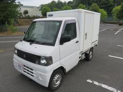 ミニキャブトラック冷蔵冷凍車 設定−5度