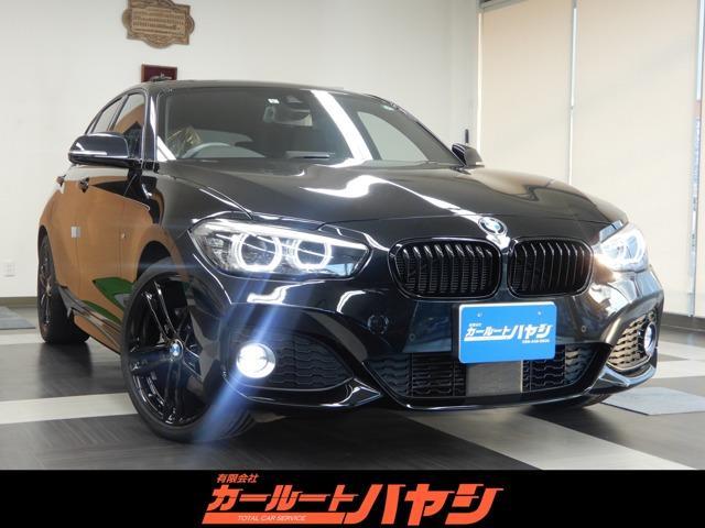 BMW 118d Mスポーツ エディションシャドー クリーンディーゼル/黒革シート/シートヒータ/ACC/衝突軽減/逸脱防止/コーナーソナー/電動シート(左右)/HDDナビ/ETC/バックカメラ/LEDデイライト/グー鑑定5点金星の高品質車!