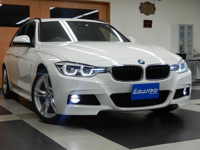 BMW 318iツーリング Mスポーツ 後期/レーンチェンジ警告/衝突軽減/逸脱防止/コーナーソナー/Mスポーツ電動シート(左右)/本革ハンドル/HDDナビ/DVD/ETC/バックカメラ/デイライト/禁煙車/グー鑑定5点
