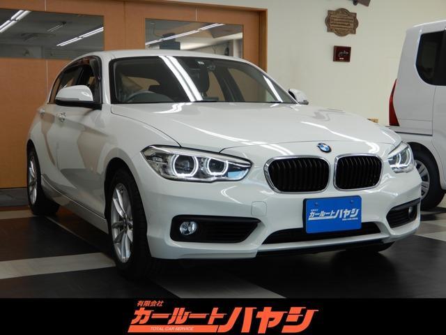 BMW 1シリーズ 118i コンフォートパッケージ/LEDオートライト/リア障害物センサー/スマートキー/HDDナビ/DVD/CD録音/Bluetooth/USB/ミラ-ETC/バックカメラ/新品タイヤ4本!禁煙車!