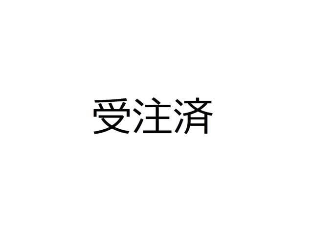 ダイハツ カスタム Xリミテッド SAIII