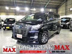 アルファードハイブリッド | Car Freak MAX