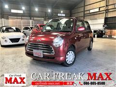 ミラジーノ | Car Freak MAX