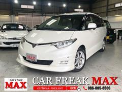 エスティマ | Car Freak MAX