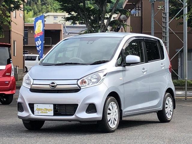 日産 S 4WD/キーレス/衝突軽減ブレーキ/シートヒーター/CD/禁煙車