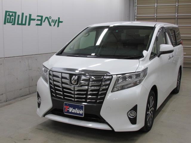 トヨタ 2.5G 走行距離無制限・1年保証付