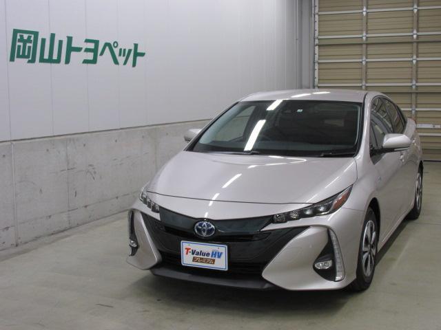 トヨタ A 弊社・社用車