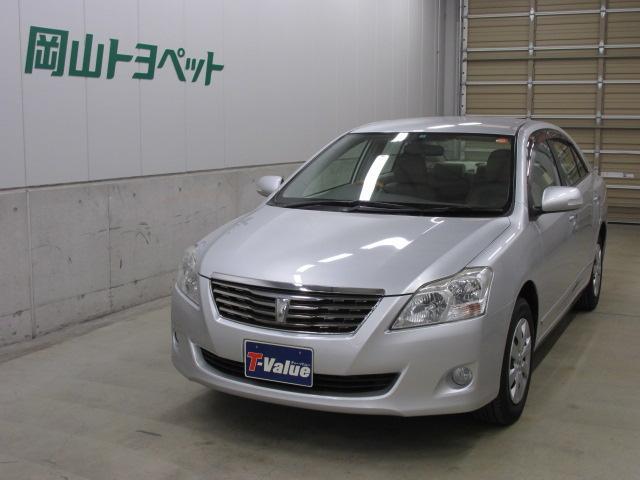 トヨタ 1.8X Lパッケージ 走行距離無制限・1年保証付