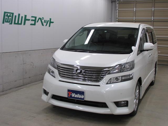 トヨタ 2.4Z 走行距離無制限・1年保証付