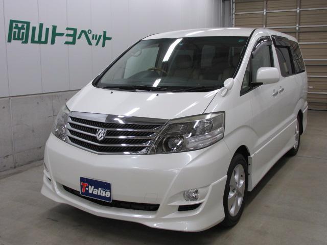 トヨタ AS プライムセレクション 走行距離無制限・1年保証付