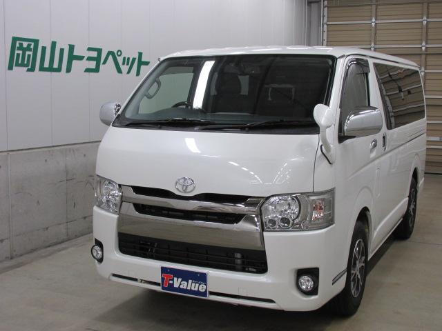 トヨタ スーパーGL ダークプライム