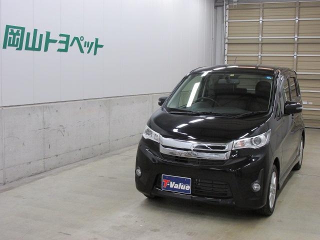 三菱 G 走行距離無制限・1年保証付