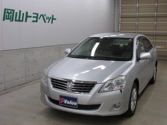 トヨタ 1.8X EXパッケージ 走行距離無制限・1年保証付