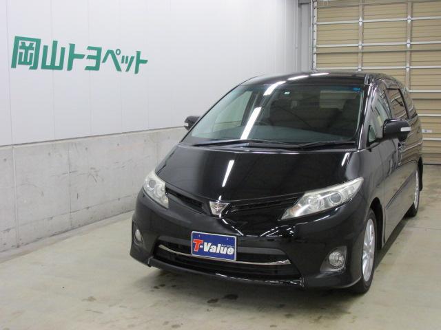 トヨタ アエラス 走行距離無制限・1年保証付