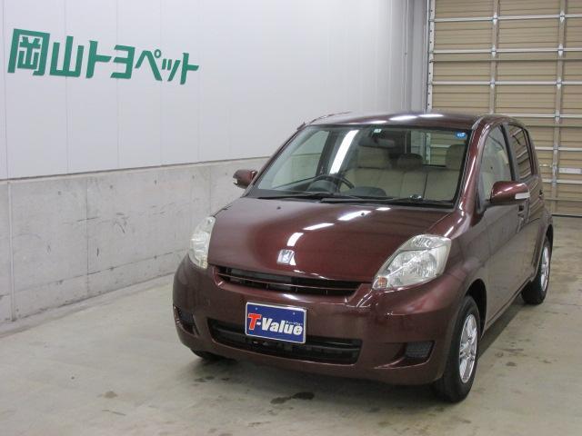 トヨタ X Fパッケージ