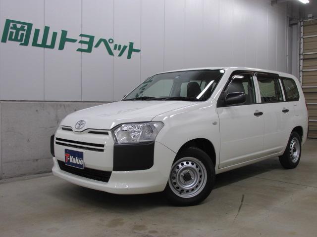 トヨタ DXコンフォート 走行距離無制限・1年保証付